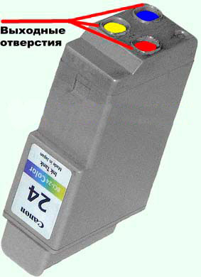 Для epson tx650 как заправлять видео как заправить катриджи епсон тх650 видео как заправить картридж epson tx650