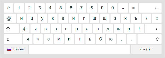 Экранная клавиатура Yandex